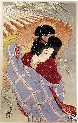 Japanese Art Print: The Snowstorm - Ito Reproduction