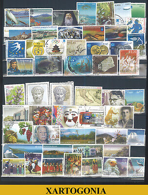 Greece Souvenir, 50 Greek Stamps Euros, Different Used, 1 Package, Lot5