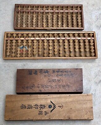 Lot Of (2) Antique Japanese Wooden Grocery Store Heavily Signed Abacus
