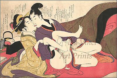 Japanese Art Print: JAPANESE SHUNGA ART PRINT Reproduction No. 4 by Utamaro