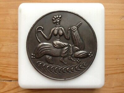 "Sterling Silver Ilias LALAoUNIS Seal Mounted on Marble,  ""THE RAPT OF EUROPE"""
