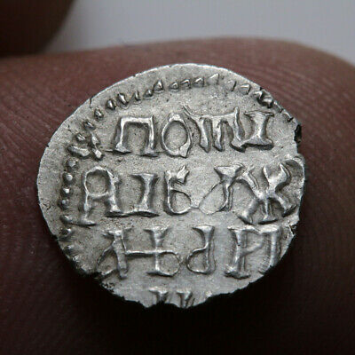 LATE BYZANTINE-CRUSADERS SILVER COIN CIRCA 1300-1500 AD-12mm-0.59grams