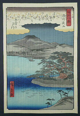 Antique Japanese Woodblock Print, Utagawa Hiroshige (1797-1858), 8 Views Of Omi