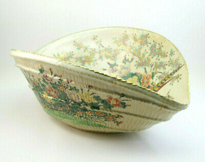 ANTIQUE 19thC JAPANESE MEIJI (1868-1912) SIGNED SATSUMA NAVETTE BASKETWEAVE BOWL