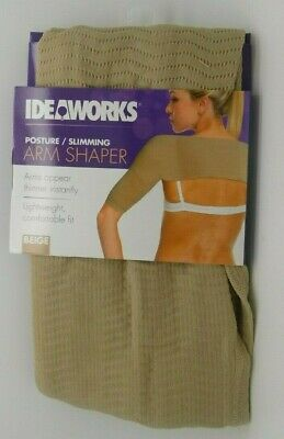 Posture Slimming Arm Shaper in Beige One Size Fits Most