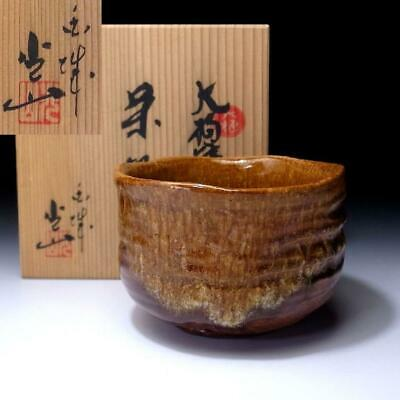 VH4: Vintage Japanese Raku ware style tea bowl, Ohi ware with Signed wooden box
