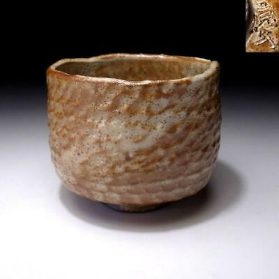 VJ2: Vintage Japanese Hand-shaped Tea Bowl of Shino Ware