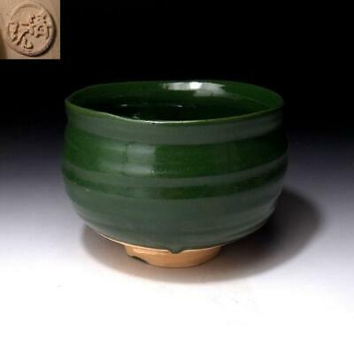 TA3: Japanese Tea Bowl, Raku ware by Famous potter, Seigan Yamane, Green