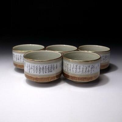 TB9: Vintage 5 Japanese Tea cups, Kyo ware, UTAI, text and songs of Noh Play