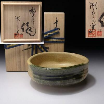 XF4: Vintage Japanese Tea Bowl, Seto ware by 1st class potter, Kasen Kato