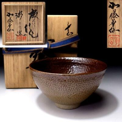 XF2: Japanese Tenmoku Tea Bowl of Seto ware by 1st class potter, Kasen Kato
