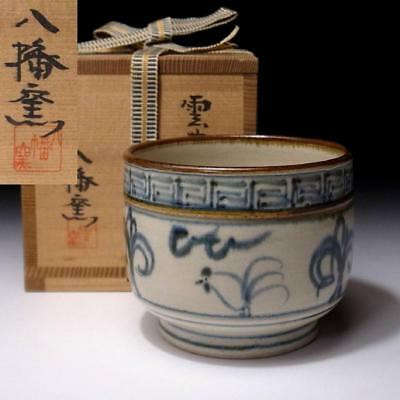 CL2: Japanese Pottery Tea Bowl, Kyo ware by Famous potter, Shoji Horino