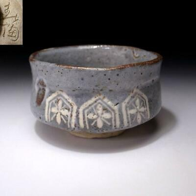 XQ1: Vintage Japanese Tea bowl, Shino ware, Light gray glaze, Nezumi Shino
