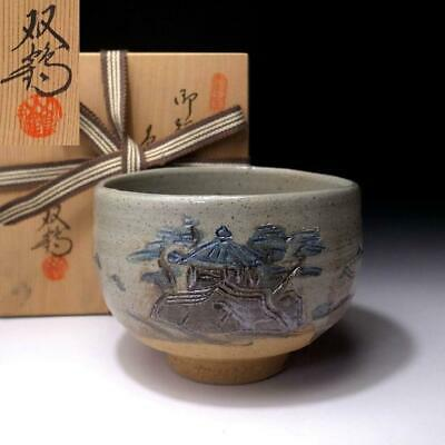 XK5: Japanese tea bowl, Seto Ware by 1st class potter, Sokaku Mizuno, Island