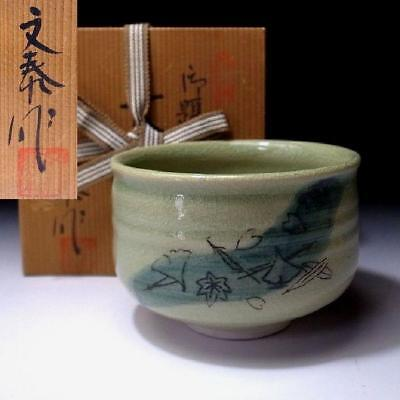 QG5: Vintage Japanese Tea Bowl of Seto Ware by Famous Potter, Fumiyasu Sugiura