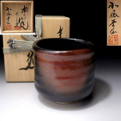 XJ7: Japanese Tea Bowl, Seto ware by 1st class potter, Kasen Kato, Red & black