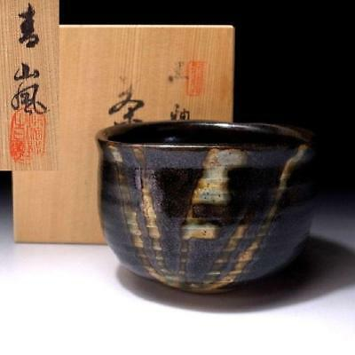 AK1: Vintage Japanese Tea Bowl of Kyo Ware with Singed wooden box, Black glaze