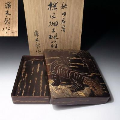 XC9: Japanese high-class wooden Writing Box, Natural Cherry Tree Bark, Tiger