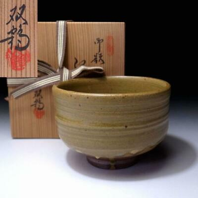 VL8: Vintage Japanese tea bowl of Seto Ware by 1st class potter, Sokaku Mizuno