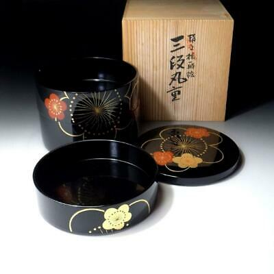 XC4: Vintage Japanese Lacquered Wooden Multitiered Box, Jyubako