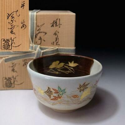 RN7: Japanese Tea Bowl, Kyo ware by Famous potter, Shiun Hashimoto, Maple Leaf