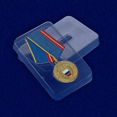 Russian AWARD ORDER BADGE - For military valor of the Federal security service
