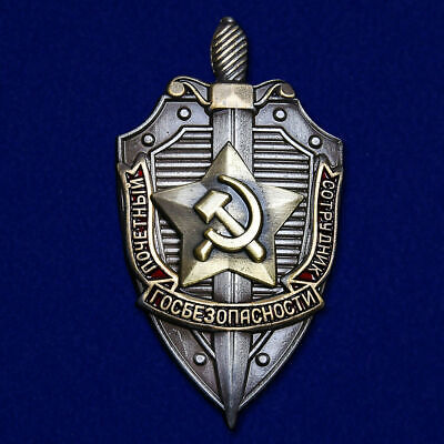 USSR AWARD ORDER BADGE Honorary member of the KGB -Soviet Russia moulage