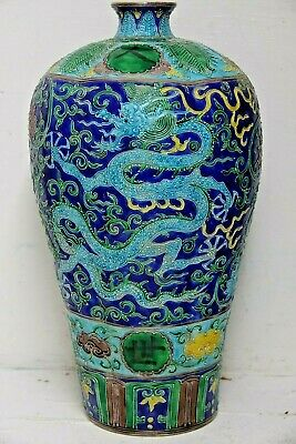 Stunning Large Chinese Vase With Imperial 5 Clawed Dragon & 6 Character Mark