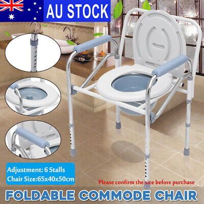 Foldable Adjustable Stainless Steel Shower Toilet Bathroom Bedside Commode Chair