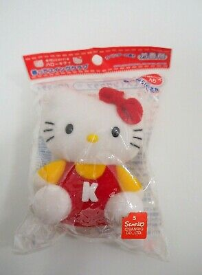 Hello Kitty Solar Swing Sanrio 19 99 Picclick