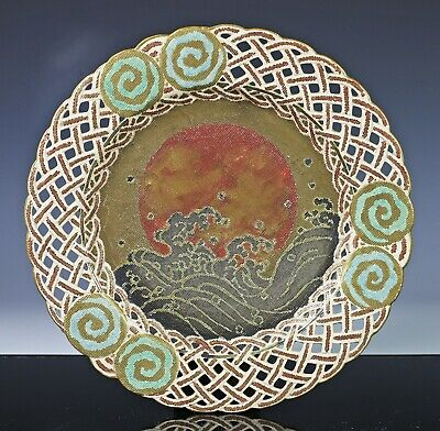 Unusual Antique Japanese Satsuma Pottery Plate with Textured Finish