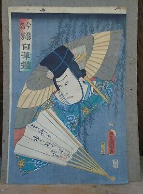 19Th Century Japanese Woodblock Print Signed Kunisada, Utagawa Nr
