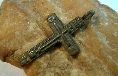 "ANTIQUE c.18-19th CENTURY ""OLD BELIEVERS"" ORTHODOX ""SKULL"" CROSS with PSALM 68"