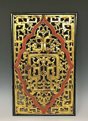 Nice Old Chinese Carved Wood Gilt Painted Panel with Openwork Design