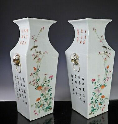 Nice Pair of Antique Chinese Qianjiang Porcelain Four Sided Vases