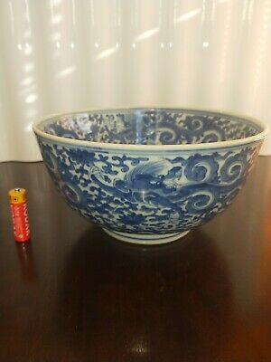 A chinese antique porcelain bowl blue and white with mark