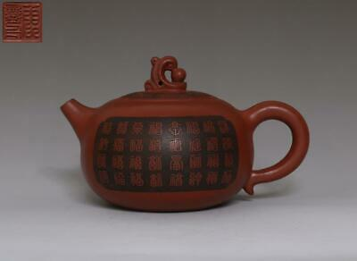 Rare Chinese Yixing Handmade Zisha Purple Sand Teapot Gu Jingzhou Marked (424)