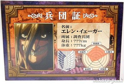 Rare! Eren Jaeger Yeager Attack on Titan Identification Card Promo Japan LImited