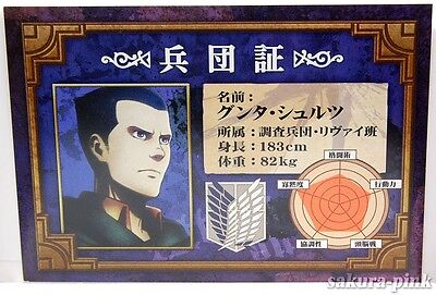 Rare!! Günther Schultz Attack on Titan Identification Card Promo Japan Limited