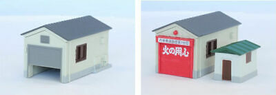 Rokuhan S050-1 Z Scale Small House Set (Gray) (1/220 z scale)