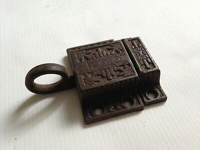 Antique Ornate Victorian Eastlake Cast Iron Door Latch Cabinet Box Latch