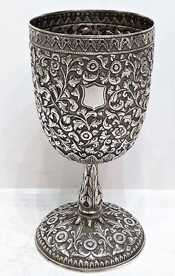 Good Antique Silver Kutch Goblet, Vacant Cartouche, Animal Scenes, India, C.1900