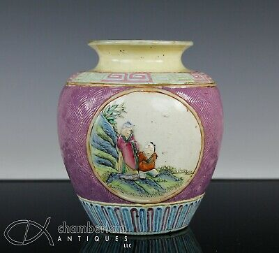 Antique Chinese Porcelain Vase with Raised Figures