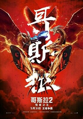 "Godzilla King of the Monsters Poster Chinese Movie Art Film Print 24x36"" 27x40"""