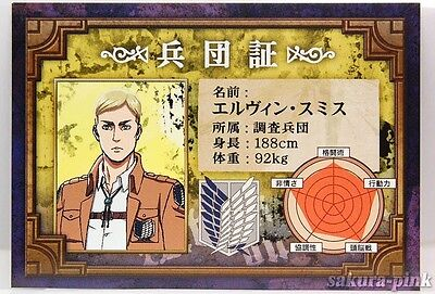Rare! Erwin Smith Attack on Titan Identification Card Promo item Japan Limited