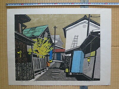 Japanese Woodblock Print, T. Osaka, Japanese Village, Beautiful