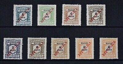 PORTUGUESE MACAU, a collection of nine (9) stamps, MM and MNG condition.