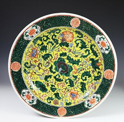 Large Antique Chinese Porcelain Charger Plate with Yellow Ground