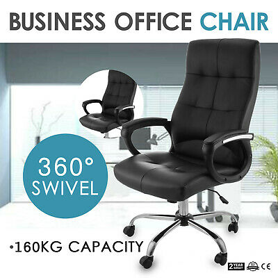LIFE CARVER Office Chair Swivel Computer Desk Chair Executive Chair PU Leather