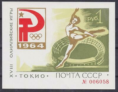 RUSSIA USSR 1964 Tokyo Olympics sheetlet imperf. MNH T16437